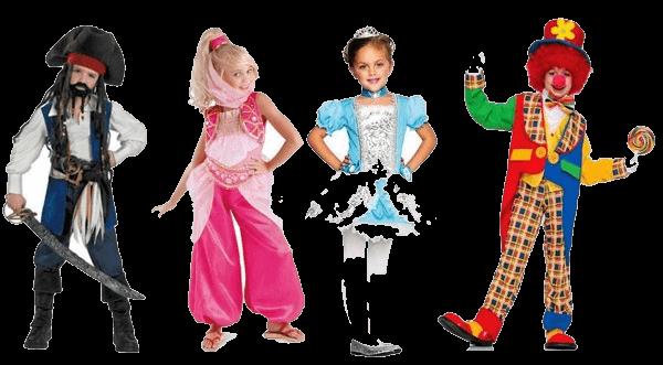 Детские карнавальные костюмы - Prokat Raduga